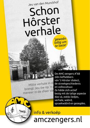 Intreentofhiél en Schôn Horster Verhale van Stichting AMC